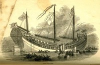 "Source: A Description of the Royal Chinese Junk, ""Keying"" (London: J. Such, 1848)."