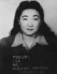 Mug shot of Iva Toguri taken while she was incarcerated in Sugamo Prison.