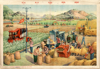 People work together on a large farm using industrial farming machinery. Mountains, fields, and a river appear in the background.