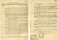 Two-page order that lists the many charges against the Kamerny Theatre and gives details for how the theater is to be reorganized, including appointing V. V. Vanin to replace Tairov as Artistic Director, firing a quantity of the theater's creative staff, and developing a repertoire aggressively centered on new Soviet and classic plays.