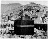 The Haram and the Ka'ba, Mecca Library of Congress