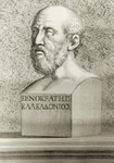 "Bellori's engraving of a bust of ""Xenocrates"" in Veterum Illustrium . . . Imagines (1685)."