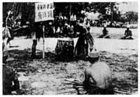 """South Seas Dance."" A newspaper photograph published in 1943 of a group of Japanese soldiers in Burma performing, as the sign indicates, the ""East Asia Co-Prosperity Sphere South Seas Dance."" From Hosokawa Shuhei (1992:146)."