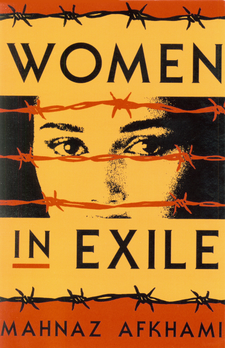 Cover image for Women in exile