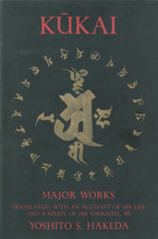 Cover image for Kūkai: major works