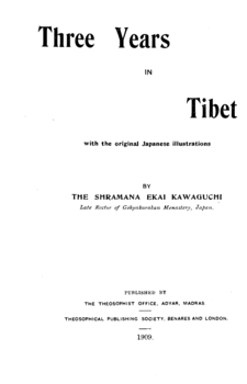 Cover image for Three years in Tibet: with the original Japanese illustrations