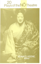 Cover image for Twenty plays of the Nō theatre