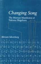 Cover image for Changing song: the Marxist manifestos of Nakano Shigeharu