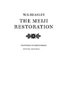 Cover for The Meiji restoration