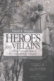Cover image for Heroes and villains: creating national history in contemporary Ukraine