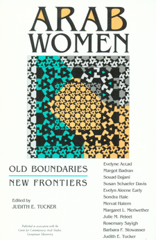 Cover image for Arab women: old boundaries, new frontiers