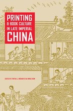 Cover image for Printing and book culture in late imperial China