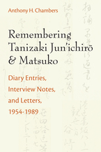 Cover image for Remembering Tanizaki Jun'ichiro and Matsuko: Diary Entries, Interview Notes, and Letters, 1954-1989