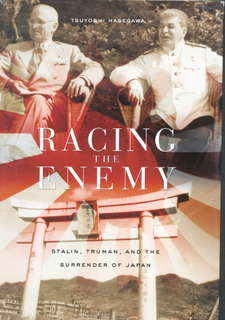 Cover image for Racing the enemy: Stalin, Truman, and the surrender of Japan
