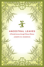 Cover image for Ancestral leaves: a family journey through Chinese history