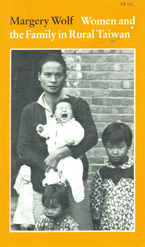 Cover image for Women and the family in rural Taiwan