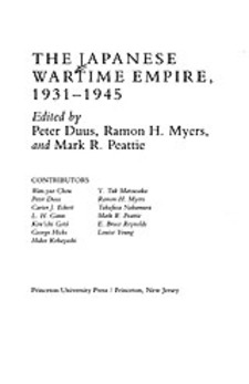 Cover image for The Japanese wartime empire, 1931-1945