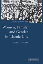 Cover image for Women, family, and gender in Islamic law