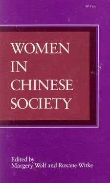 Cover image for Women in Chinese society