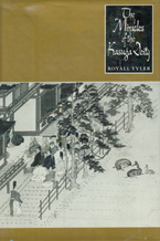 Cover image for The miracles of the Kasuga deity