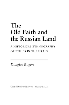 Cover image for The old faith and the Russian land: a historical ethnography of ethics in the Urals