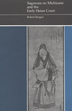 Cover image for Sugawara no Michizane and the early Heian court