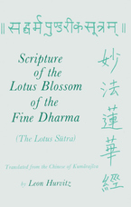Cover image for Scripture of the lotus blossom of the fine dharma