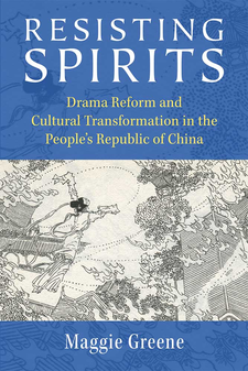 Cover image for Resisting Spirits: Drama Reform and Cultural Transformation in the People's Republic of China