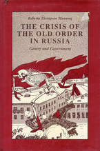 Cover image for The crisis of the old order in Russia: gentry and government