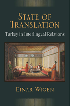 Cover image for State of Translation: Turkey in Interlingual Relations