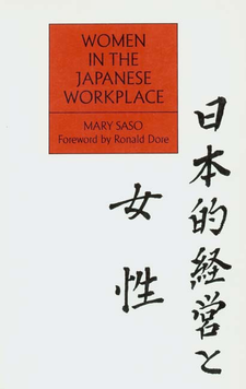 Cover image for Women in the Japanese workplace