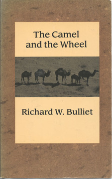 Cover for The camel and the wheel