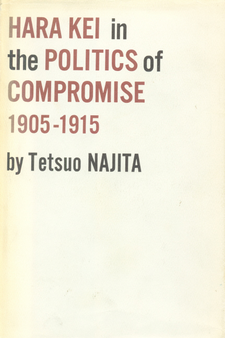 Cover image for Hara Kei in the politics of compromise, 1905-1915