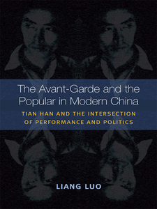 Cover image for The Avant-Garde and the Popular in Modern China: Tian Han and the Intersection of Performance and Politics
