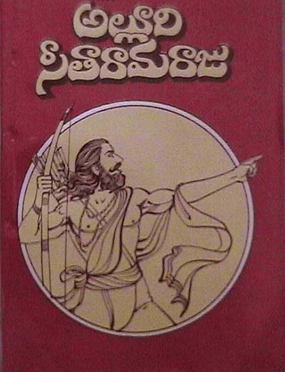 Cover page of book about Aluri Sitáramáraju