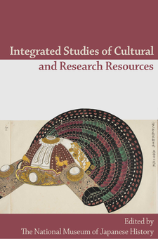 Cover image for Integrated Studies of Cultural and Research Resources