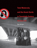 Cover image for Total modernity and the avant-garde in twentieth-century Chinese art
