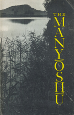 Cover image for The Manyōshū: the Nippon Gakujutsu Shinkōkai translation of One thousand poems