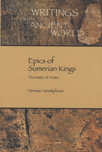 Cover image for Epics of Sumerian kings: the matter of Aratta