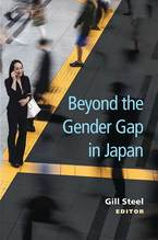 Cover image for Beyond the Gender Gap in Japan