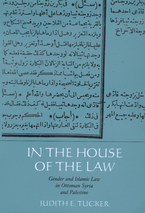Cover image for In the house of the law: gender and Islamic law in Ottoman Syria and Palestine