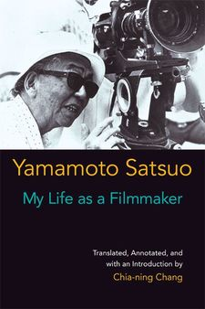 Cover image for My Life as a Filmmaker
