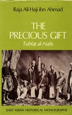 Cover image for The precious gift: Tuhfat al-nafis