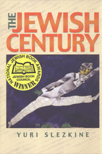 Cover image for The Jewish century