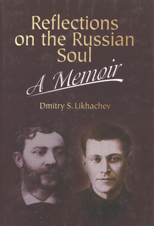 Cover image for Reflections on the Russian soul: a memoir