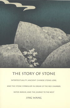 Cover image for The story of stone: intertextuality, ancient Chinese stone lore, and the stone symbolism : in Dream of the red chamber, Water margin, and The journey to the west