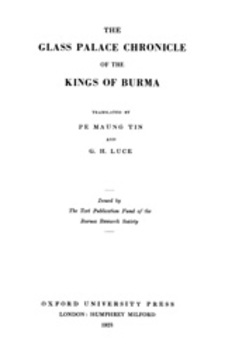 Cover image for The Glass Palace chronicle of the kings of Burma