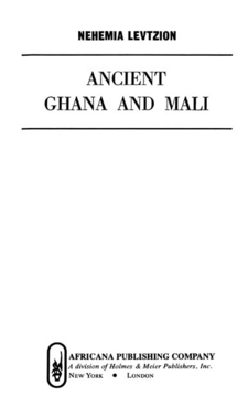 Cover image for Ancient Ghana and Mali