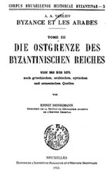 Cover image for Byzance et les Arabes, Vol. 3, Book 1