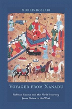 Cover image for Voyager from Xanadu: Rabban Sauma and the first journey from China to the West